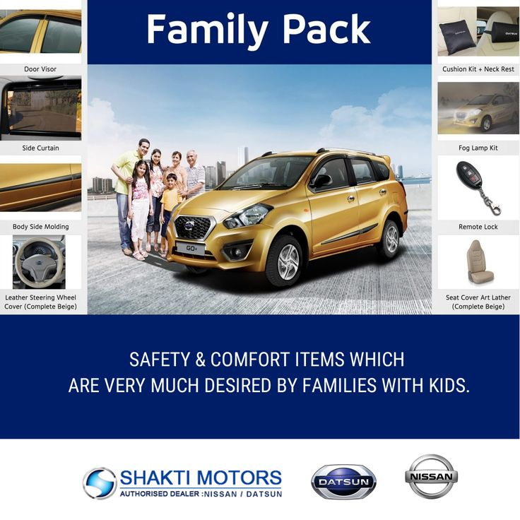 #Safety & #Comfort Iteams which are very much desired by #Families with #Kids.- #Datsun GO+ ShaktiNissan - https://goo.gl/LnUvOD #ShowRoom in #NaviMumbai #MyCar #Drive #NissanCar #Nissan #GOpluse