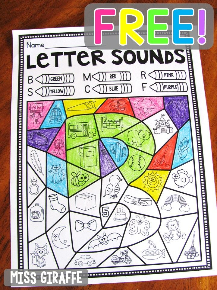 FREE Alphabet Letter Sounds Activity where kids color by beginning sound to reveal the ABC letter! Hands on and lots of fun!