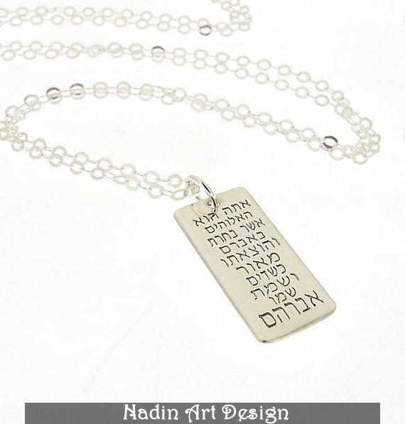 Silber Gebets-Halskette / Hebräisch Graviert von NadinArtDesign auf DaWanda.com