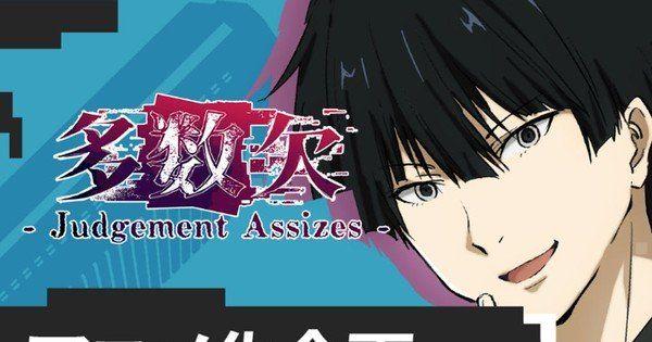 Manga Anime Tasuketsu Judgement Assizes Manga Launches