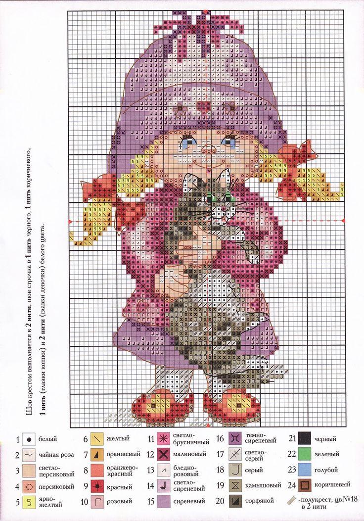 197673-d5165-32482187-.jpg 1,118×1,600 pixeles