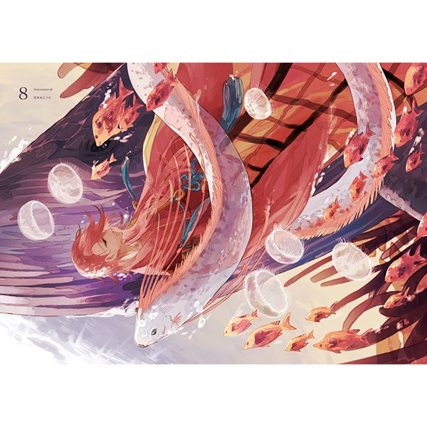 Doujinshi - Illustration book - Touken Ranbu / Kousetsu Samonji & Souza Samonji & Sayo Samonji (廻) / garden