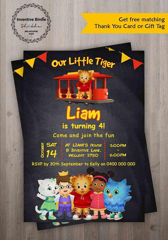 Daniel Tiger Birthday, Daniel Tiger, Daniel Tiger invite, Daniel Tiger party, Daniel Tiger's Neighborhood Birthday, Get Free Thank you Tag