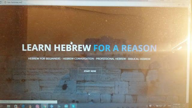 Jerusalem Business Blog: Give the Gift of Hebrew!