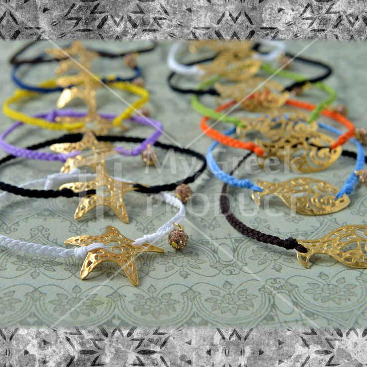 Brecelet handmade from greece....... Design Fish or star...wonderful... http://mygreekproduct.com/index.php?id_product=208&controller=product&id_lang=1