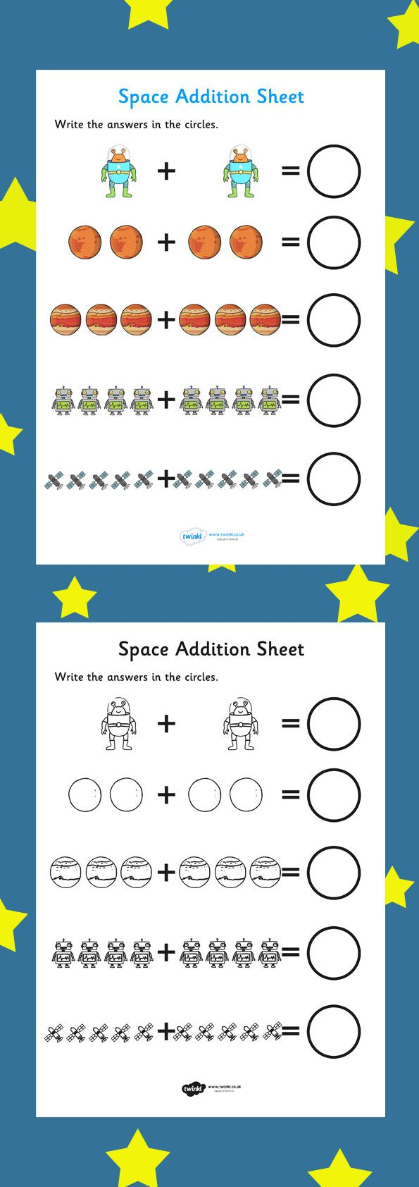 Space Themed Addition Sheet Space Theme Classroom Addition Kindergarten Education Lesson Plans Year addition worksheets twinkl