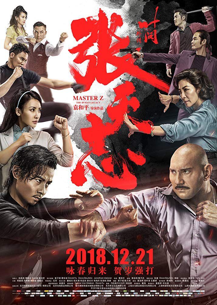 Pin On Wing Chun