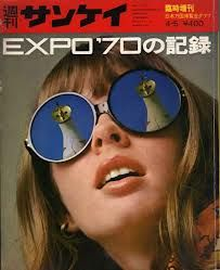 EXPO'70