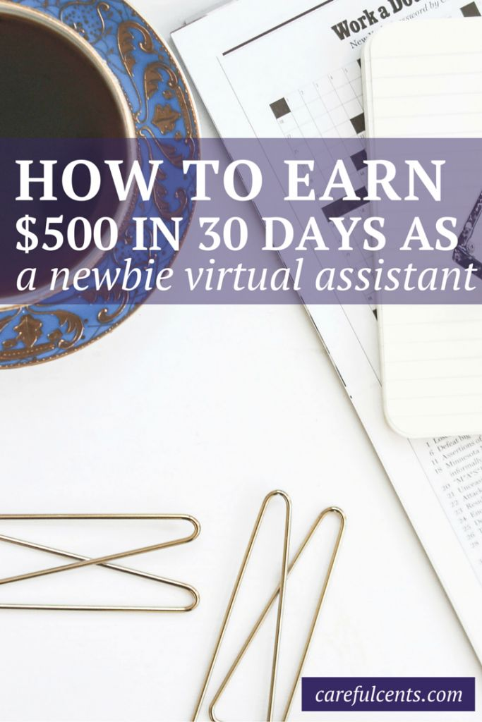 how to become a virtual assistant and earn your first 500 - Real Virtual Assistant Jobs