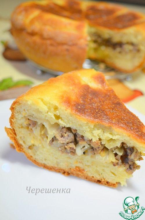 Творожный пирог с мясом и капустой в мультиварке - кулинарный рецепт