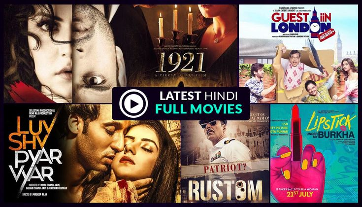 2018 Hindi Full Movies Online Watch | Download 1921 Hindi Full Movie | Bollywood Full Online Movies #1921fullmovie
