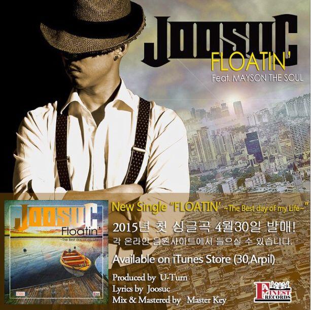 #주석 #joosuc 2015년 첫 싱글앨범 4/30 발매!!! #FLOATIN' _  (feat. #MAYSONTHESOUL ) #메이슨더소울 PHOTOGRAPHED by G.o.M. (Han Dong Won) #지오엠스튜디오