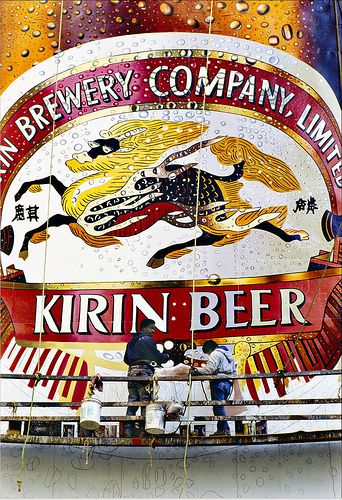 Painting Kirin Beer Ad at Times Square New York 1988 - Luis Cavaco
