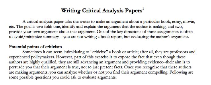 critical essays online