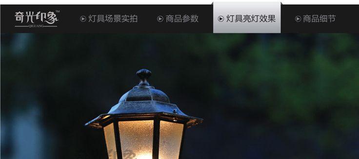 Alibaba グループ | AliExpress.comの 景観照明 からの  製品: ledウォールライト屋外での使用、 ledガーデン景観のための光、 にアルミ材5w電球色ランプシェル: 赤銅色照明源: e27ホルダー、 それに応じて選ぶことができましたled電球。照明の種類: ledのタイプ電圧 中の 5 ワット カラム ヘッド led ウォール ライト屋外ファッション屋外ガーデンライトランプポスト防水led ランプ