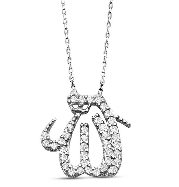 Women's Sterling Silver Islamic Necklace 'Allah'