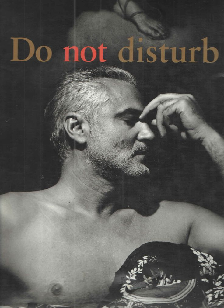 Gianni Versace:  Do Not Disturb