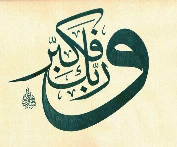 rabbeke fekebbir- arabic calligraphy- hat sanatı