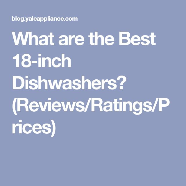 What are the Best 18-inch Dishwashers? (Reviews/Ratings/Prices)