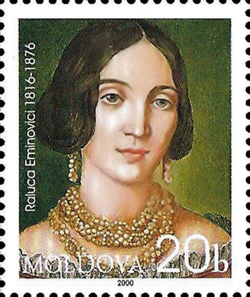 Raluca Eminovici (Iurașcu) (1816-1876) - Mother of Mihai Eminescu