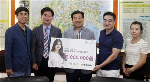 Suzy Bae Donates 10 Million Won to Underprivileged Students | Koogle TV