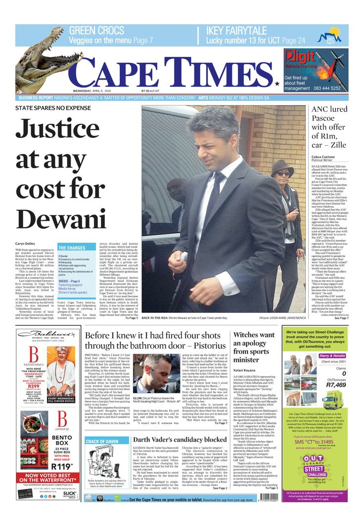 News making headlines: Justice at any cost for Dewani