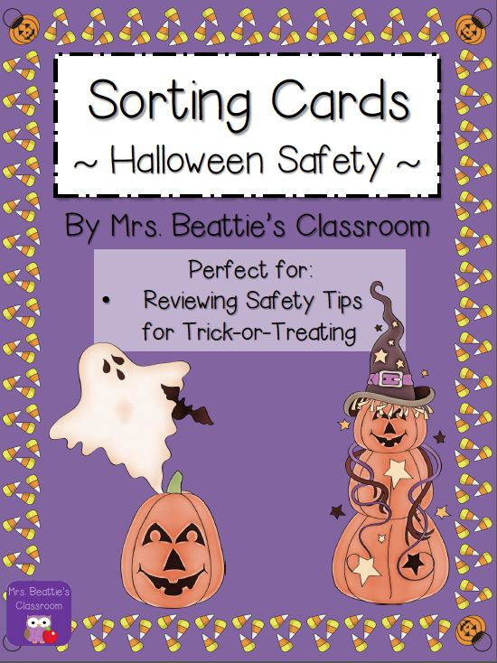free lesson halloween trick or treating safety sorting cards freebie - Halloween Safety Worksheets