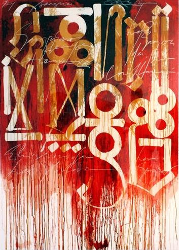 retna. #retna #streetart. #retna http://www.widewalls.ch/artist/retna/