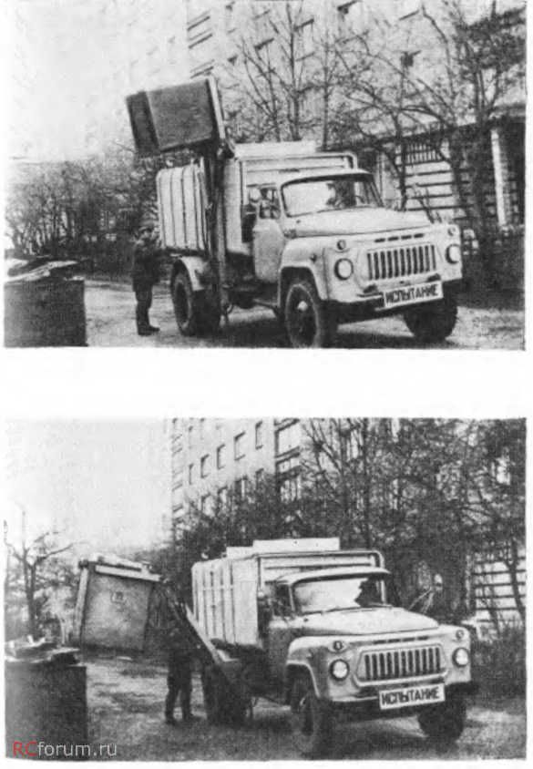 мусоровоз КО-413