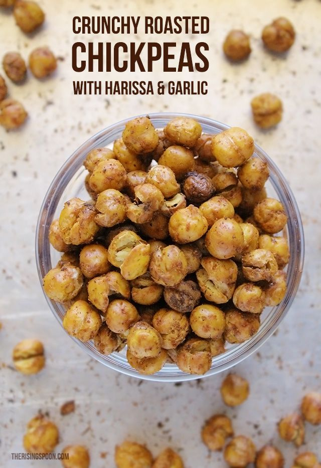and Garlic | Cooked chickpeas (also known as garbanzo beans) roasted ...