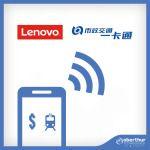 Lenovo et BMCA lancent leur service de transport sans contact en Chine avec OT