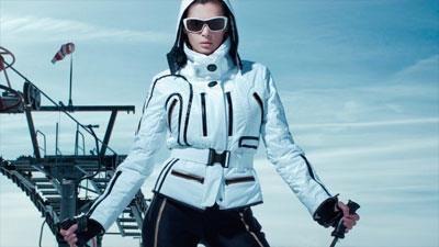 Красивые горнолыжные костюмы купить