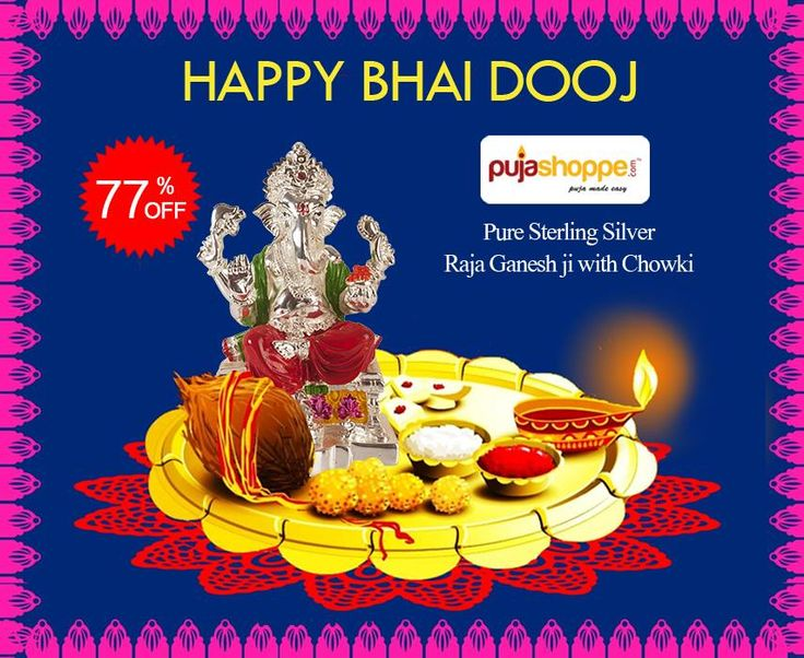 Book My Puja Online   Bhai Dooj falls on 1st November, 2016 and it also marks the end of the 5 day Diwali celebration. It is celebrated with a lot of happiness and enthusiasm. It is celebrated by Hindus and is similar to Raksha Bandhan where sister applies Red tilak to her brother and pray for his long life and happiness.  VISIT US : https://www.pujashoppe.com/blog/bhai-dooj-puja-vidhi-history-muhurat-aarti-and-mantra/