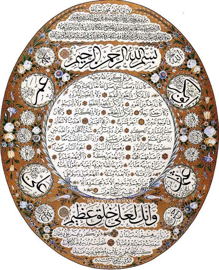 Hattat Mehmed İlmi Efendi'nin Beyzi Formlu Sülüs ve Nesih Hilye-i Sa'adeti Daha fazla bilgi için sitemizi ziyaret edin: hattatlarsofasi.com