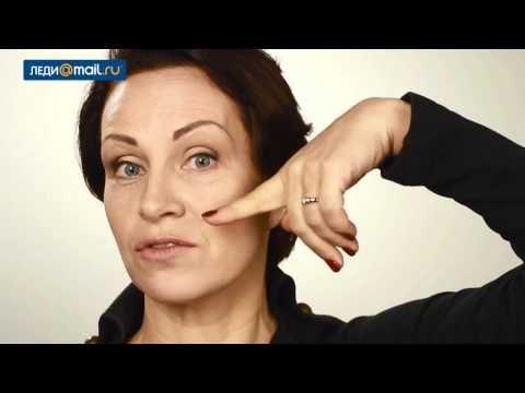 9 Гимнастика для лица и шеи Подтягиваем овал лица, разглаживаем носогубки - YouTube