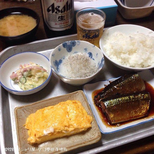 .@ogu_ogu | 130928 銀シャリ屋 ゲコ亭 @寺地町 #breakfast #朝飯 #japanesefood #和食 #food... | Webstagram - the best Instagram viewer