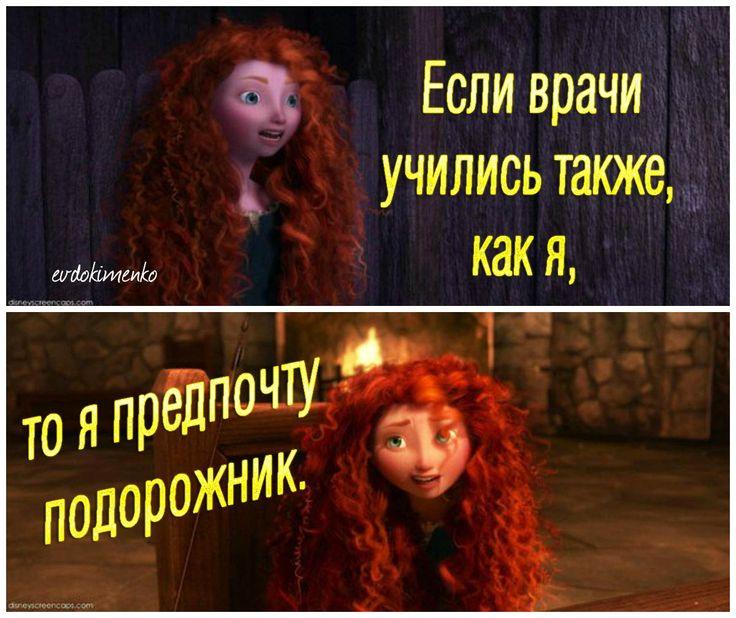 #мультфильм #Disney