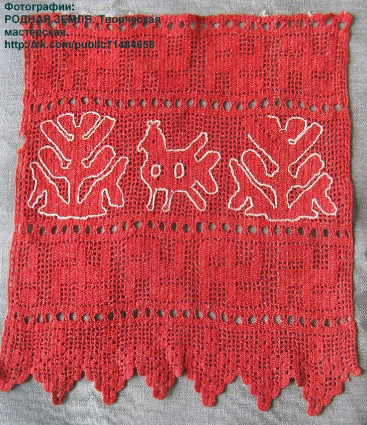 Традиционная вышивка в современном мире — Славянская культура
