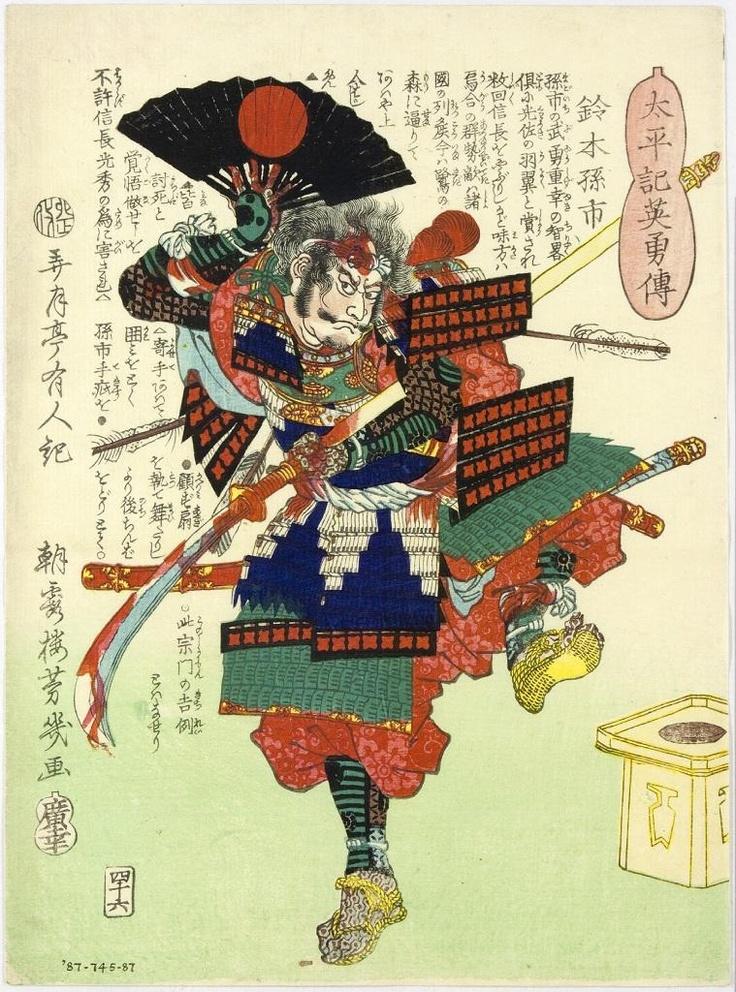 Taiheiki Eiyūden: Suzuki Magoichi Japon 19e s. Natimal Museum of Scotland