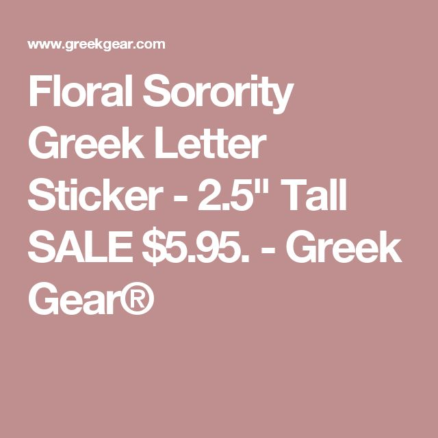 """Floral Sorority Greek Letter Sticker - 2.5"""" Tall SALE $5.95. - Greek Gear®"""