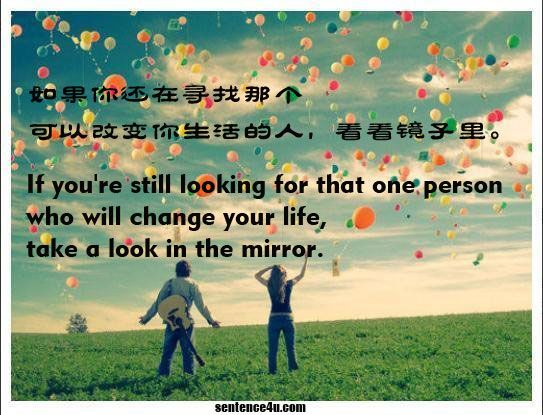 Quotes About Changing Your Life If you're still looking for that one person who will change your life, take a look in the mirror. | If you're still looking for that one person who will change your life, take a look in the mirror.