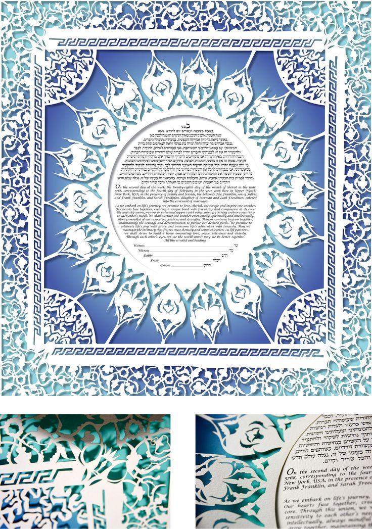 East Papercut - Blue Ketubah by Nava Shoham
