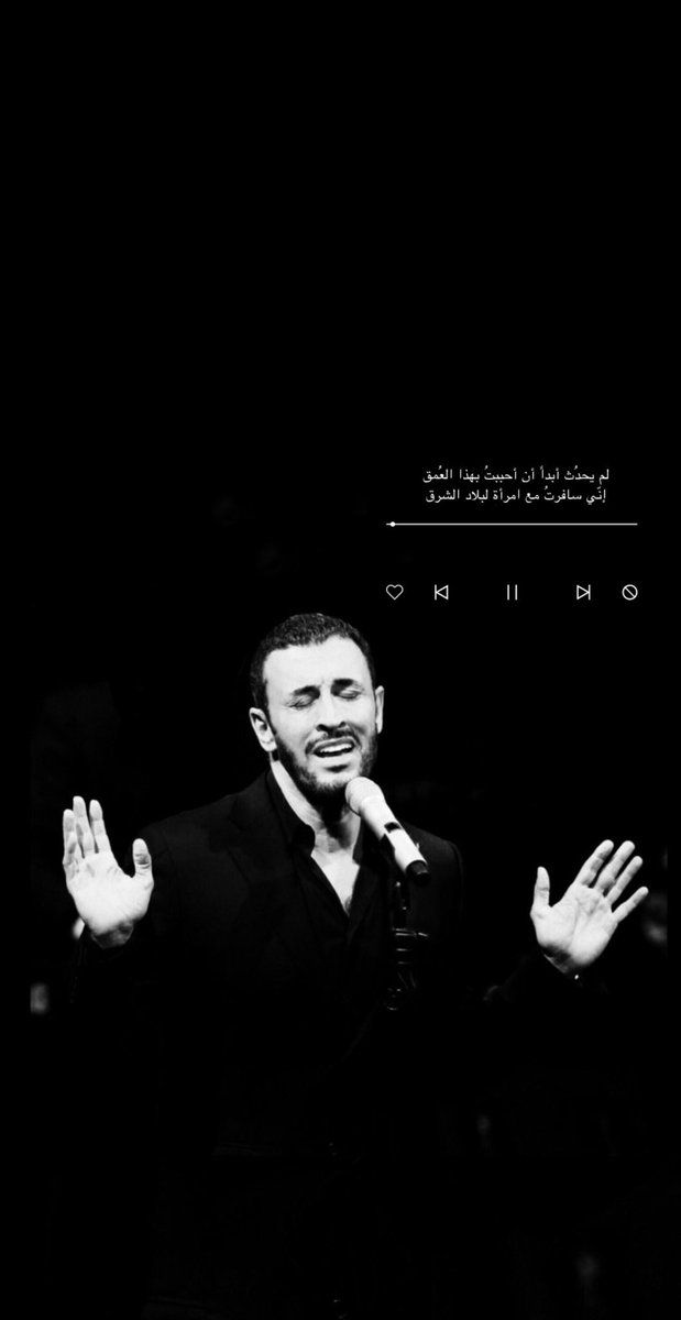 امج ــاد On Twitter Cover Photo Quotes Iphone Wallpaper Quotes Love Arabic Love Quotes