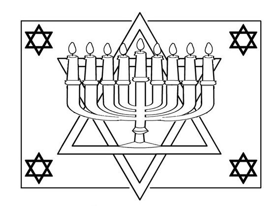 45 best images about hanukkah preschool theme on pinterest for Star of david coloring page