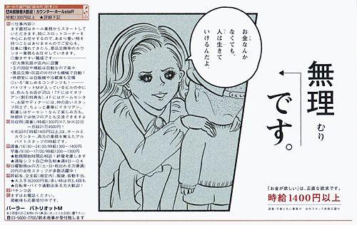 2012年度 TCC 新人賞   東京コピーライターズクラブ
