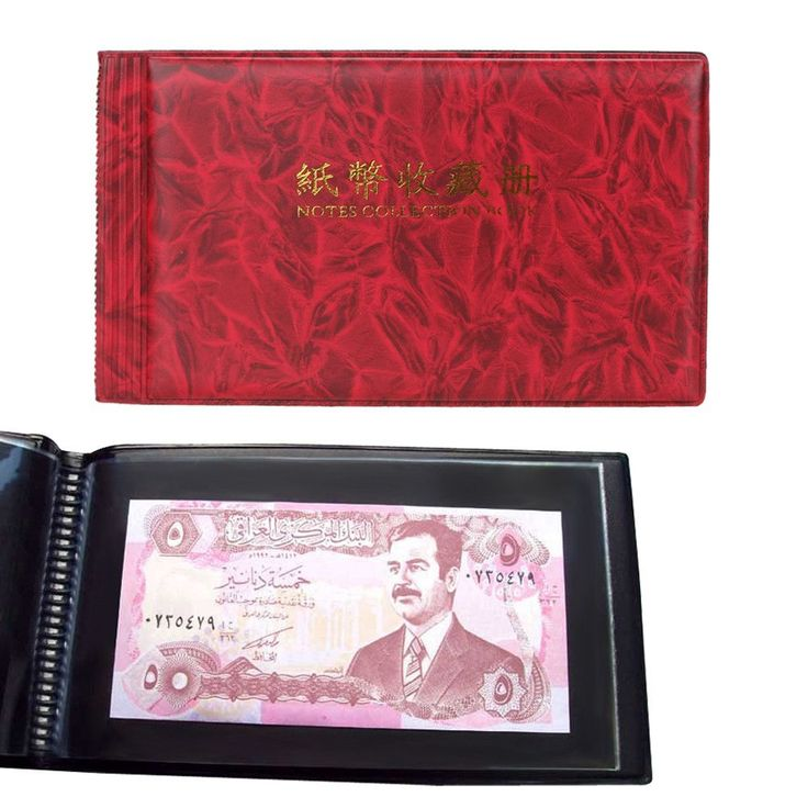 20 Pages Paper Money Currency Banknote Collection Book Storage Album Paper Money Postage Stamps Pocket Holder Book