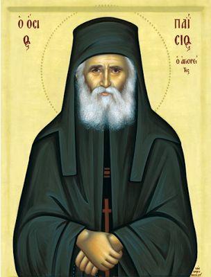 Ο Αγιος Παισιος ο Αγιορειτης. St Paisios