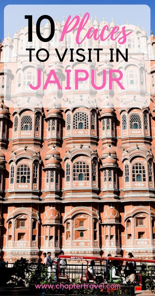 10 Places To Visit In Jaipur Travel Destination Guides