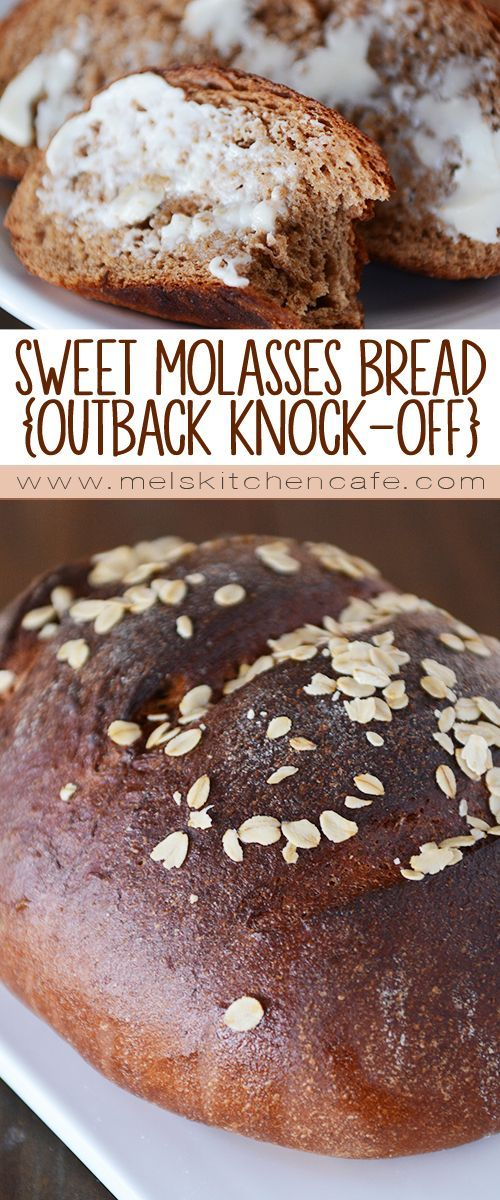 This easy, delicious recipe for sweet molasses bread is just like the soft, tender loaves you get at your favorite steakhouse restaurant!