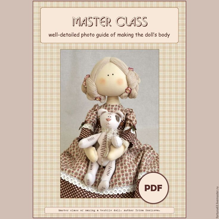 Buy MASTER CLASS of making the body of doll - pdf pattern, pdf